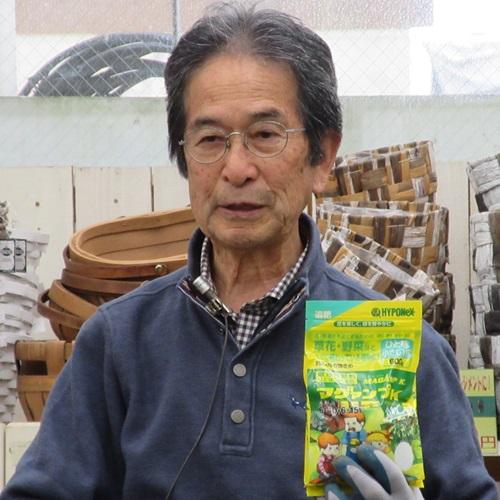 有島先生 ジョイフル本田瑞穂店
