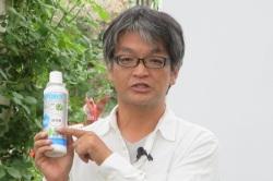 微粉ハイポネックス 小山内さん