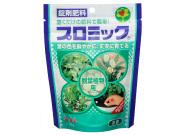 ハイグレード 観葉植物 450ml